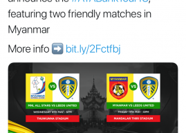 Leeds Hit The Headlines Again, But It's Not The Good Type As Club Announce Post-Season Tour In Myanmar